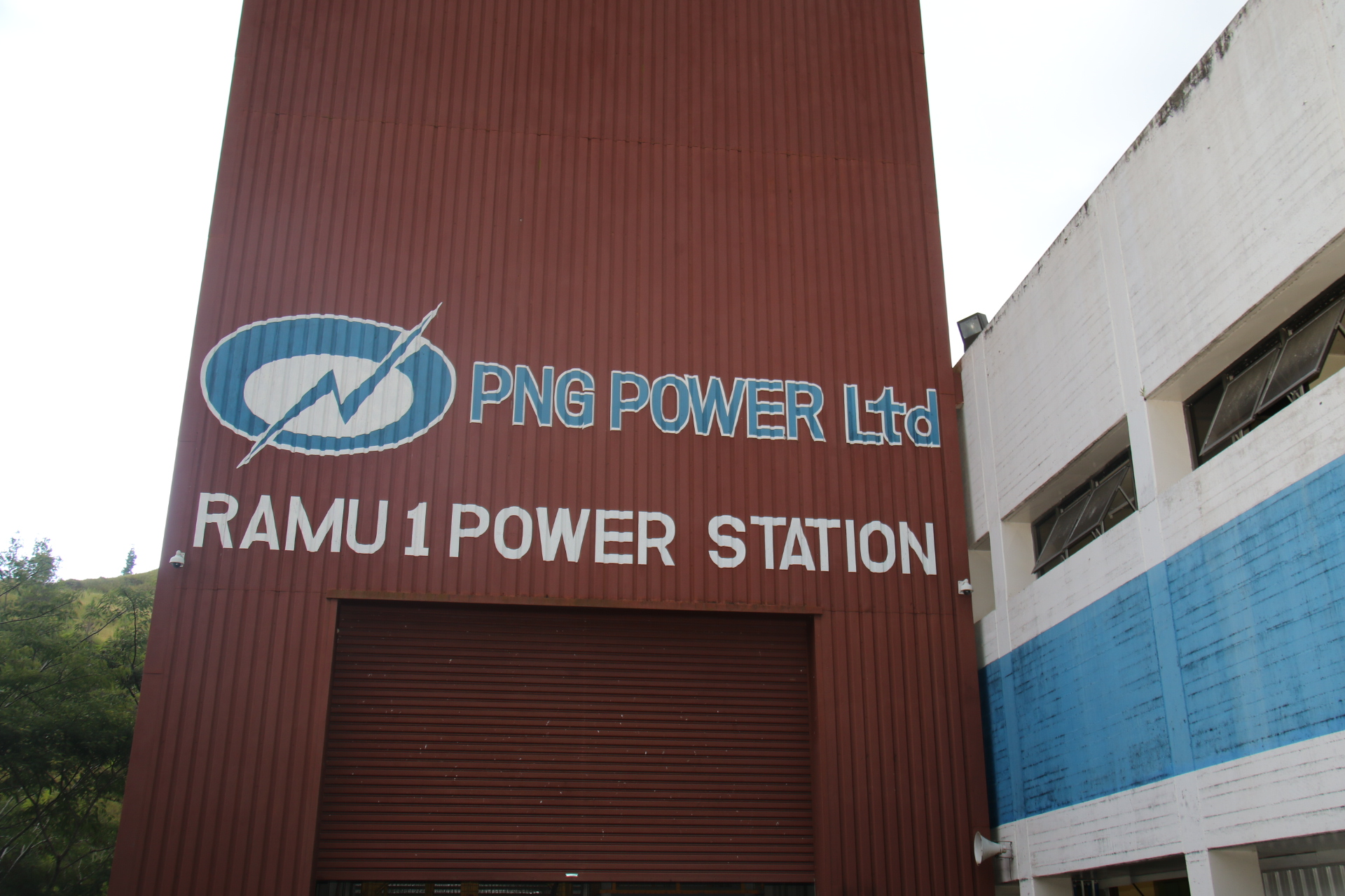 Ramu System Power Supply